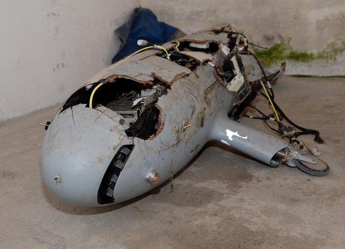 Фото сбитого беспилотника