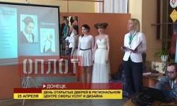 """Кадр эфира """"ОПЛОТ TV""""."""