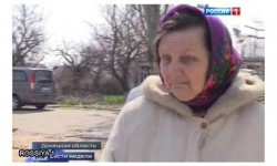 Кадр из сюжета телеканала Россия 1