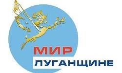 "Опубликован список всех сепаратистов ""ЛНР"""