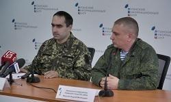 Дезертир-перебежчик Олег Попов дал пресс-коференцию в Луганске (видео)